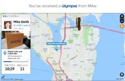 Glympse WEBイメージ3